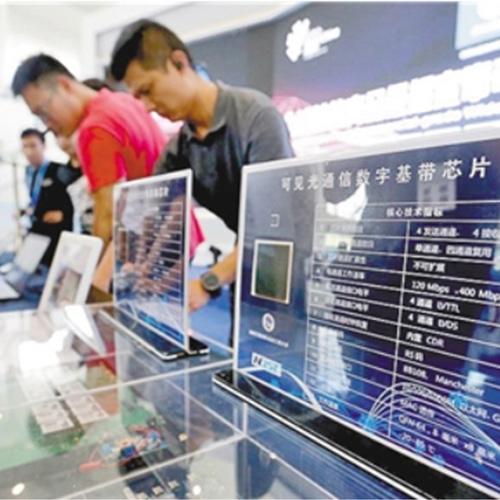 超寬帶可見光通信芯片組問世商品級產品全球首發