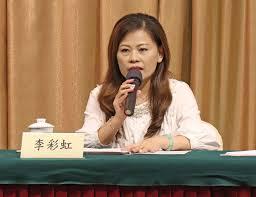 地產界的首席名媛 —專訪新城地產執行董事—李彩紅 人物專訪