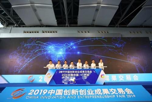 科技界團體參加2019中國創新創業成果交易會