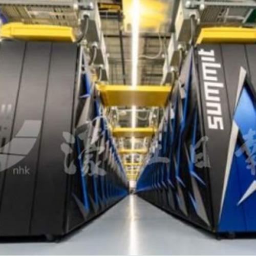 美國宣佈研製出 「頂點」超級計算機