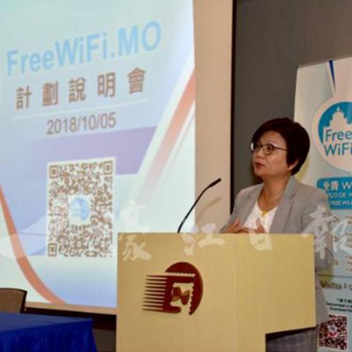 免費WiFi熱點逾430個 鼓勵酒店業界提供服務