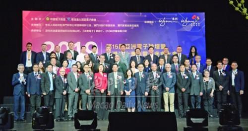 亞洲電子論壇搭平台推動創新