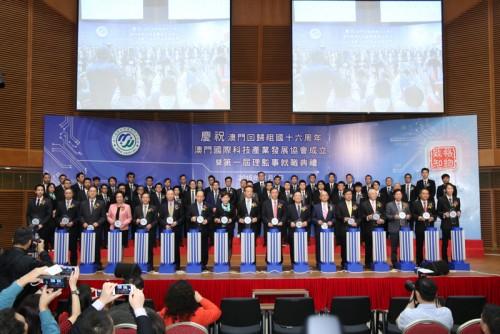 第一屆理監事組織架構