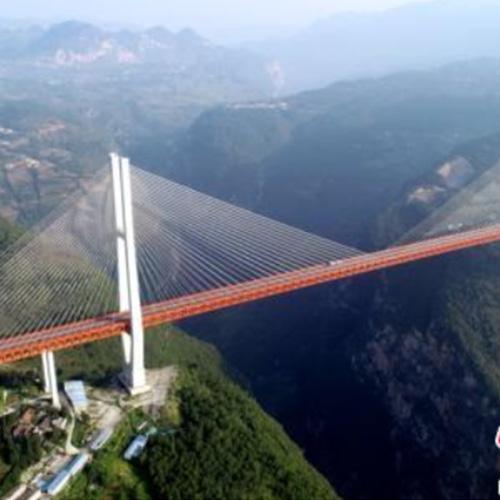 北盤江大橋獲吉尼斯世界紀錄認證565.4米世界最高