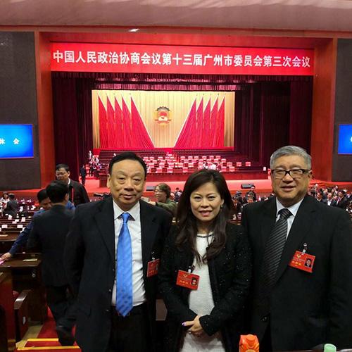 澳門國際科協會長李彩紅代表出席广州市政協十三屆三次會議