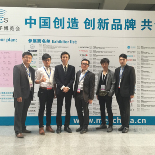 澳門國際科協出席2015MES深圳移動電子博覽會