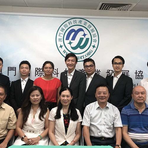 廣州政協一行訪澳門國際科技產業發展協會