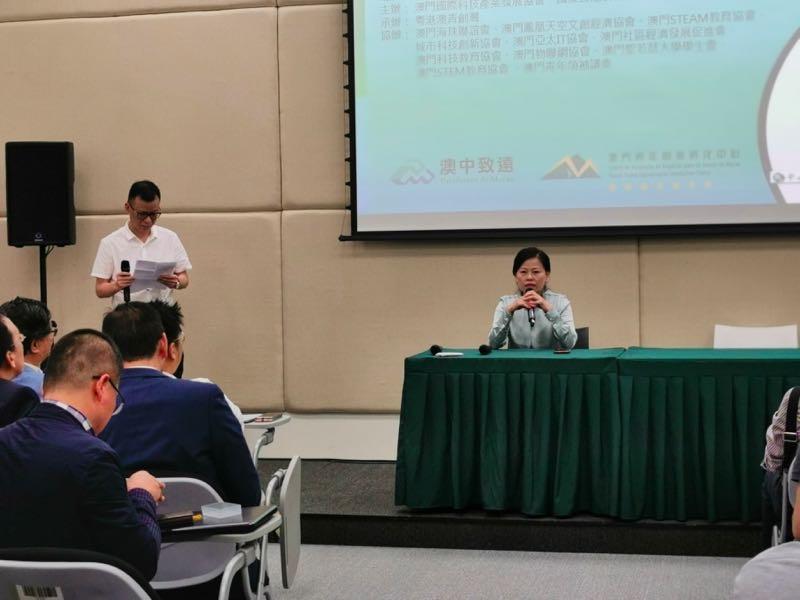 澳門國際科協會長李彩红在交流會講話