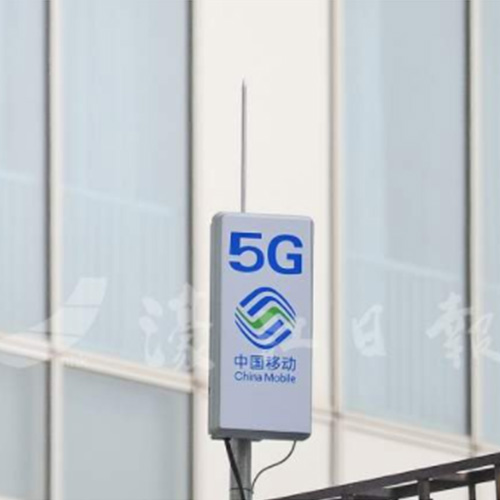 中國首個5G電話打通 可商用5G手機料明年下半年推出