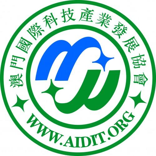 科技基金資助粵港澳科技合作