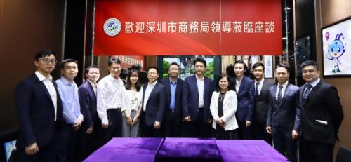 深圳市商務局蒞臨本會座談交流