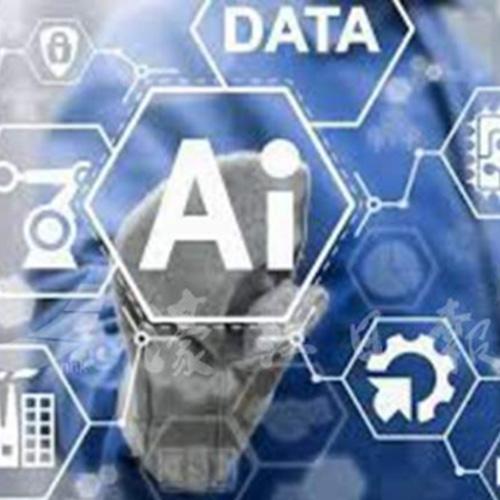 東莞出台政策 支持人工智能產業發展