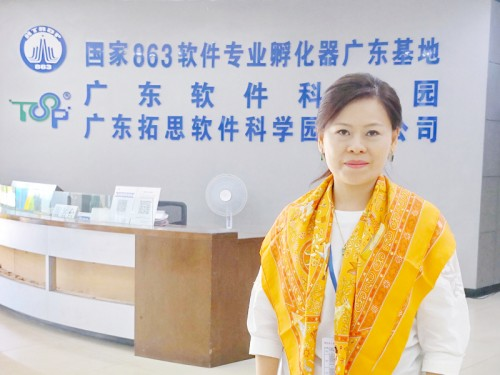 李彩紅會長參加粵港澳大灣區科技成果轉化考察