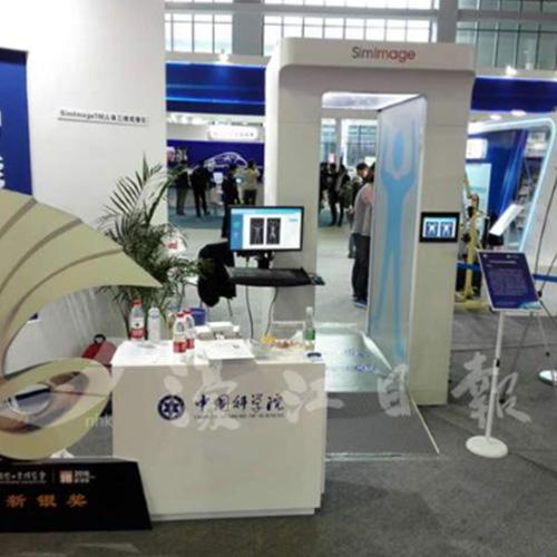 毫米波人體成像設備 將正式用於機場安檢