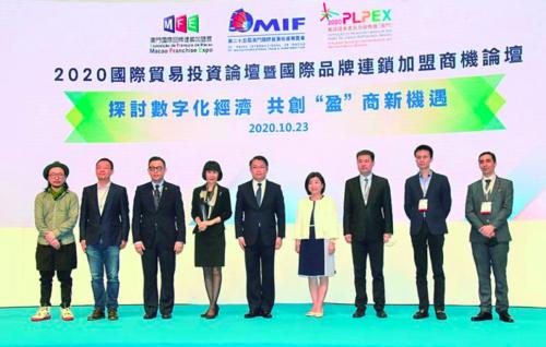 李偉農:加大探索數字經濟新業態
