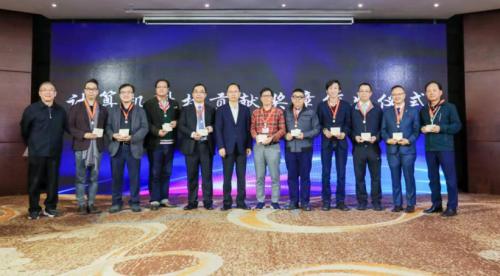 2020年度計算機科技貢獻獎章頒發儀式在南山區舉行