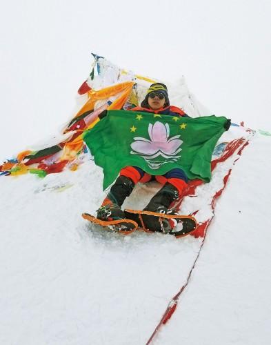 澳青蘇宣武登慕士塔格峰插區旗