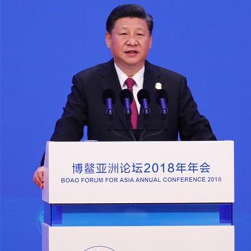 習近平出席博鰲亞洲論壇2018年年會開幕式 宣佈中國擴大開放新重大舉措