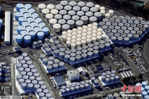 日本擬建水下隧道排放核污水,國際原子能機構代表將赴日