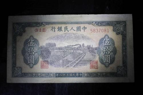 再見了紙幣!數字貨幣來了,央行數字貨幣研究所給出權威回應