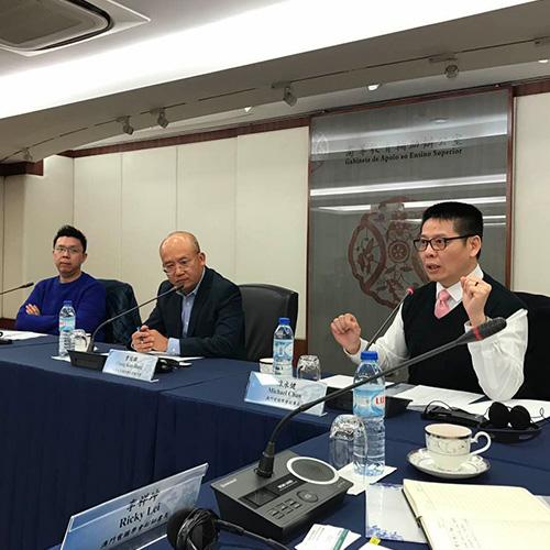 科產協會出席「澳門高等院校與資訊科技業界交流會