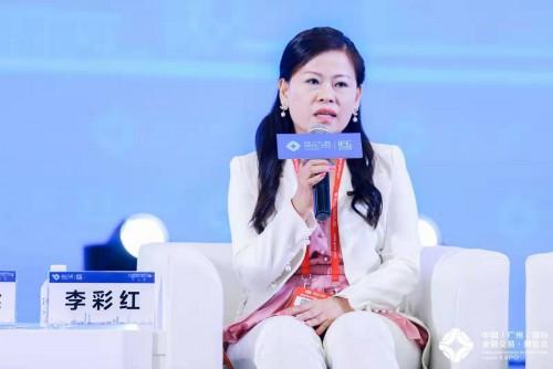 李彩紅會長分享粵港澳大灣區科技金融發展的昨天、今天和明天