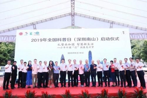 本會科技教育委員會唐一項目《編程中國》參與全國科普日