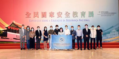 澳門國際科協組織參觀全民國家安全教育展