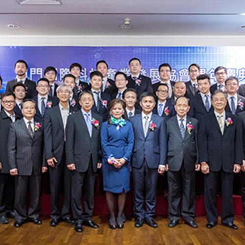 澳門國際科技產業發展協會週年慶典