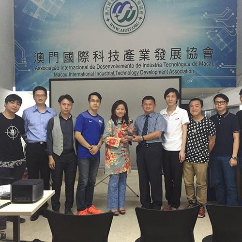 澳門國際科技產業發展協會邀台灣教授辦經驗分享會