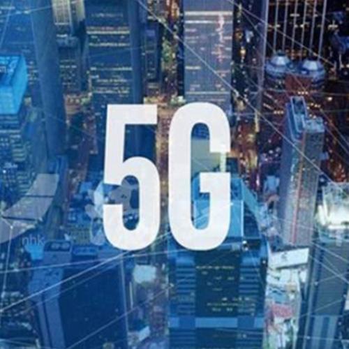 珠三角城市擬2020年全面啟動 5G網絡規模化部署