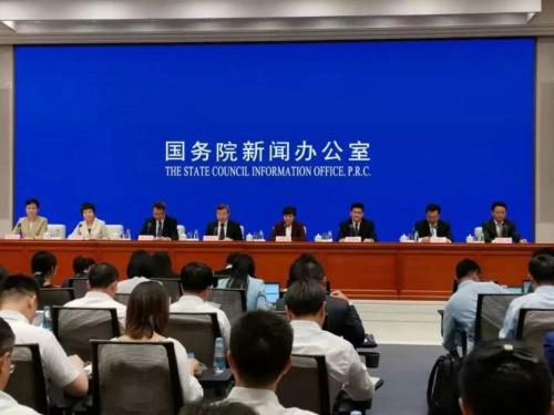 國務院印發《關於6個新設自由貿易試驗區總體方案的通知》