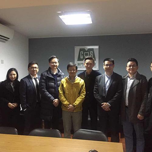澳門國際科技產業發展協會拜訪澳門電腦學會