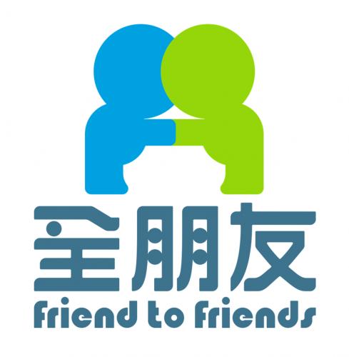 全朋友有限公司