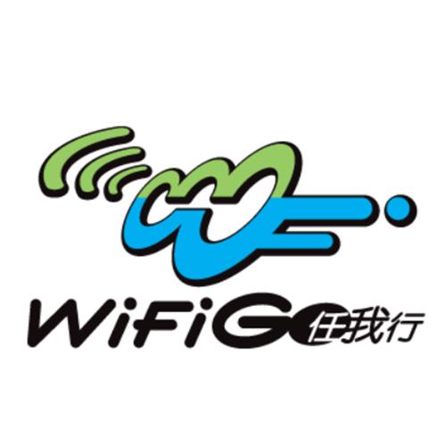 WiFi連線成功率達九成