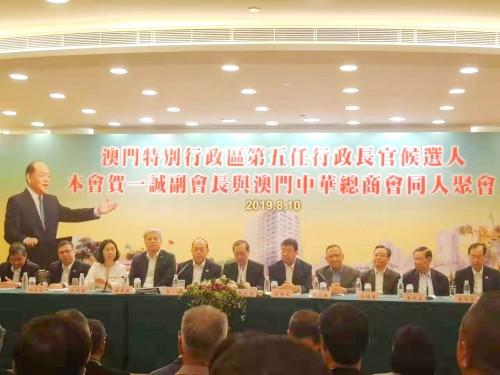 李彩紅會長與行政長官候選人賀一誠先生交流並發言